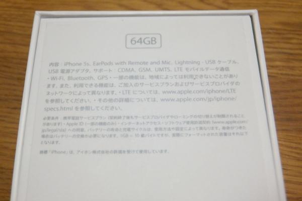 DSCF4114.jpg