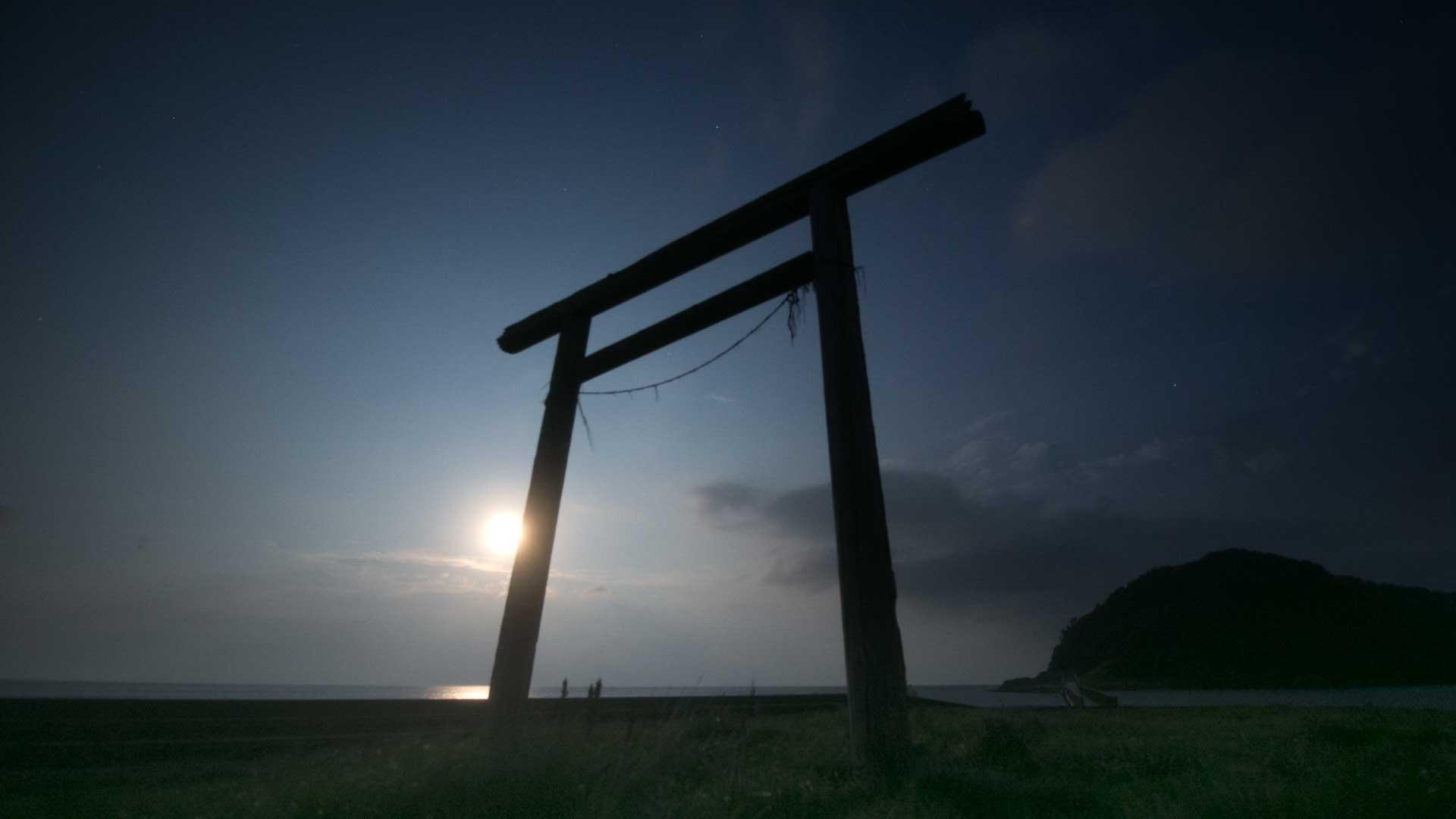 中秋の名月-(0-01-17-15)