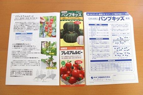 IMG_9607_s.jpg