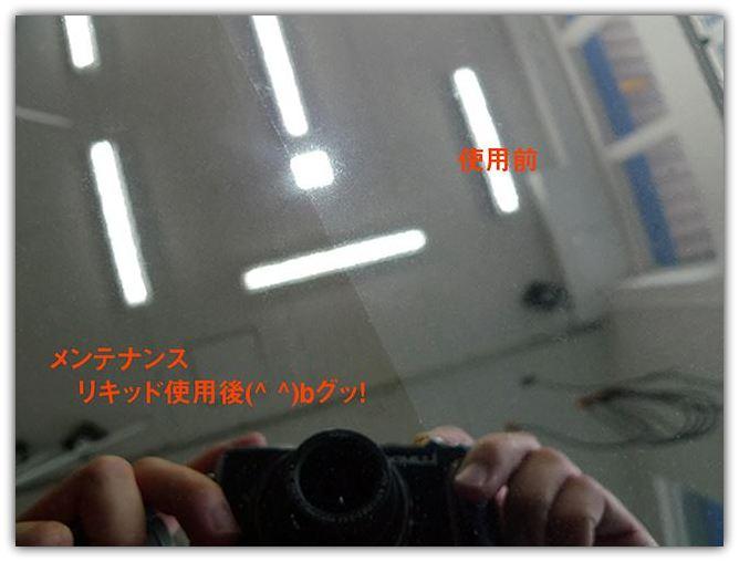 2_201408311604458b0.jpg