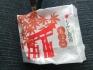 もみじ饅頭(チョコ)