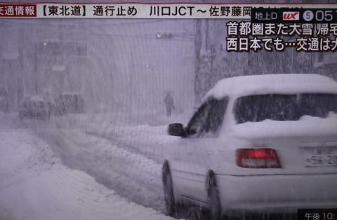 大雪2回目