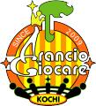 Arancio Giocare