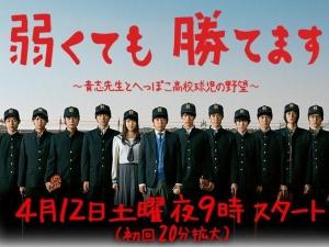 yowakuteo-1.jpg