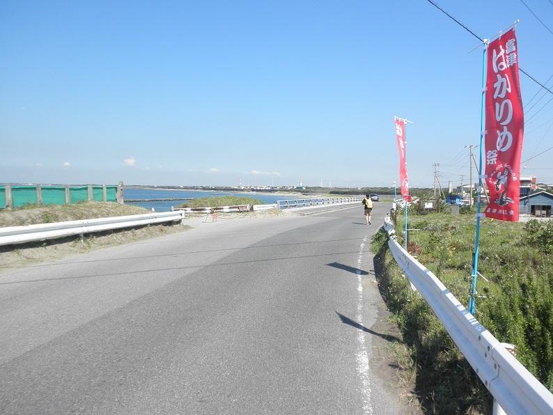 20140914岩瀬川河口2