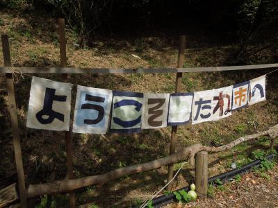261012watane6youkoso_2.jpg