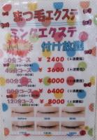 2014-09-14-17-47-59_deco_1.jpg