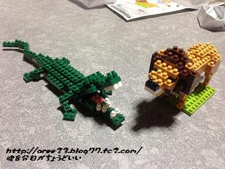 nanoblockライオンとナイルワニ