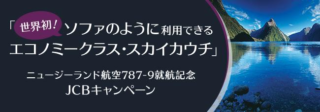 261001.jpg