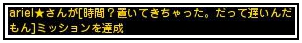ダンサー5412