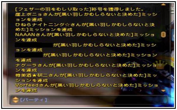 20140713050856c7d.jpg