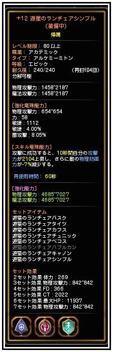 シンブル12552
