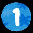 number_1[1]