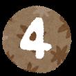 number_4[1]