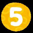 number_5[1]