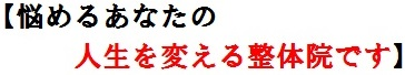 a0011_000014.jpg