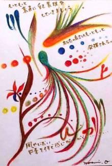 妊婦さんとすべての女性のための 自然療法サロン&スクール Wacca のブログ