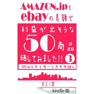 ebay3.jpg