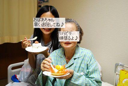 母の日ケーキ③