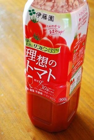 タコトマト煮②