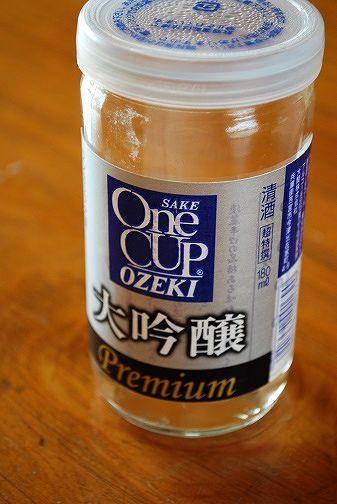 日本酒パウンド②