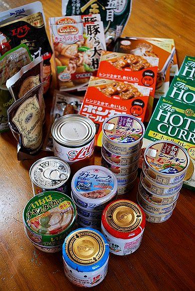 缶詰賞品①