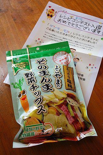 缶詰賞品③