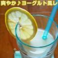 recipe2genki8-e1409036316961-115x115.jpg