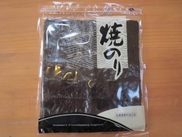 買っちゃいました、焼きのり全型10枚入 3150円→1500円