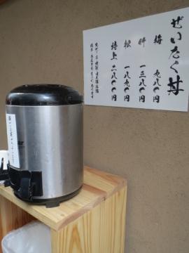 お店の表の行列に温かいお茶のセルフサービス・・・
