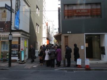 店前の行列