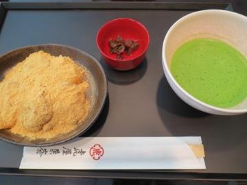 あべ川餅 抹茶付 1533円