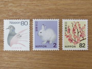 20140401 切手