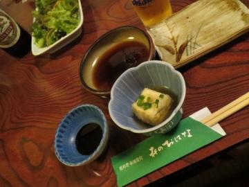 今日の小鉢は揚げだし豆腐でした