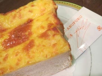 プロセスチーズたっぷり・・・