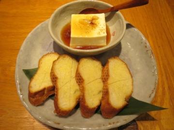 マロンのチーズ豆腐 480円