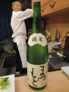 京都伏見の酒、まつもと