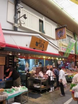 旦過市場内、魚屋かじはら