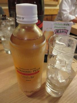 こんなボトルです