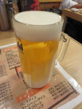 生ビール(スーパードライ) 560円