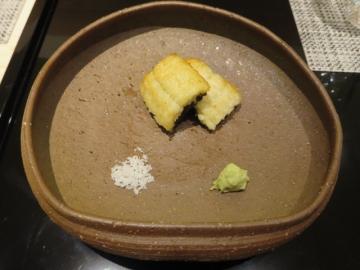 天然鰻の白焼き