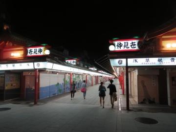 夜の浅草 (6)