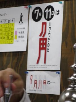 ・店内 (2)