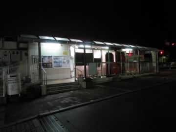 お隣はJR教育大前駅