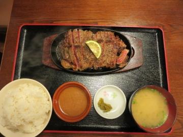 ステーキ定食 5L(550g) 2780円