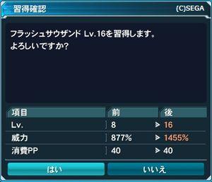 2014-05-20-213807.jpg