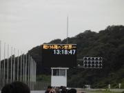 14092007.jpg