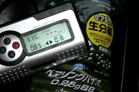 20140502 (23)
