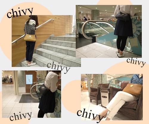 chivy2ブログ