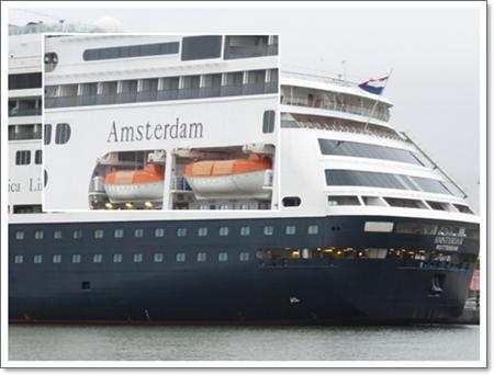 客船アムステルダム2